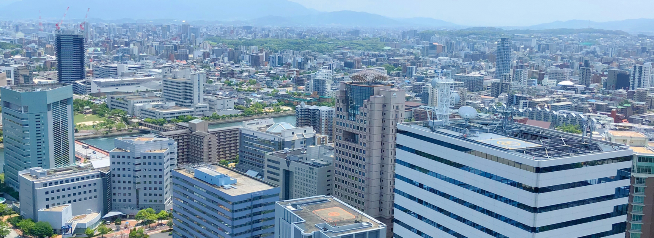 官公庁・自治体・水道局のお客さまへ   九州総合サービス